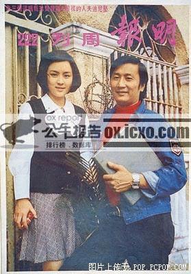 况不只一次,《女朋友》里萧芳芳和林青霞同时爱上了秦祥林,人生与图片
